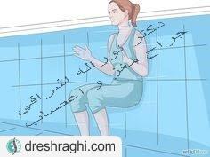 آب درمانی 10